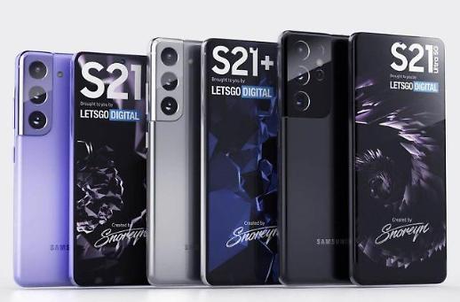 三星Galaxy S21或于1月中旬亮相 支持S Pen不再附赠充电器