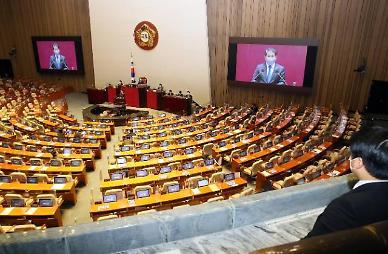 대공수사권 내준 국정원...학계 경찰, 범죄정보 국한해야