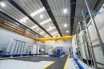 現代ロテム、水素抽出機生産ラインの本格稼動…「500億生産誘発効果の期待」