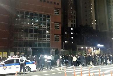 반포 경원중 사태, 법적분쟁으로? 시민단체 시위참가자 고소·고발해야