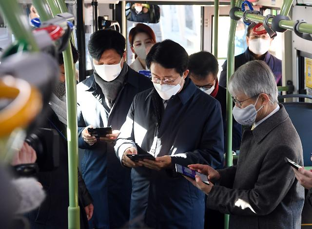 S. Korea establishes free nationwide WiFi network on public buses for first time