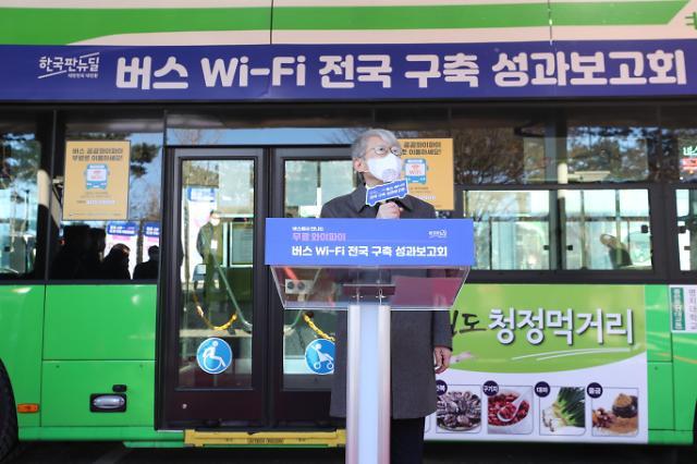 """최기영 """"저가 5G 요금제 출시 막은 적 없어""""... 알뜰폰 상생 여지는 남겨"""