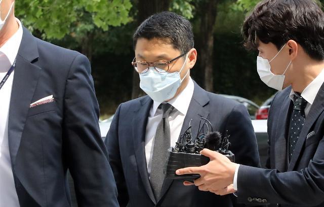 [단독] 상상인 유준원 대표 보석 결정…재판부 직권