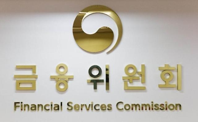 신협 대출권역 넓어진다…시·군·구→10곳 광역화