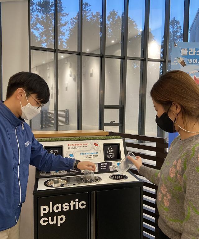 제주삼다수, 소셜벤처 육성해 플라스틱 문제 해결한다