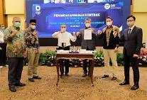 国内公共事業の実績1位「LG CNS」、インドネシア国税システム構築事業の受注
