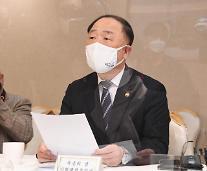 洪楠基副首相「2025年までに少子化対策に196兆ウォン投入」