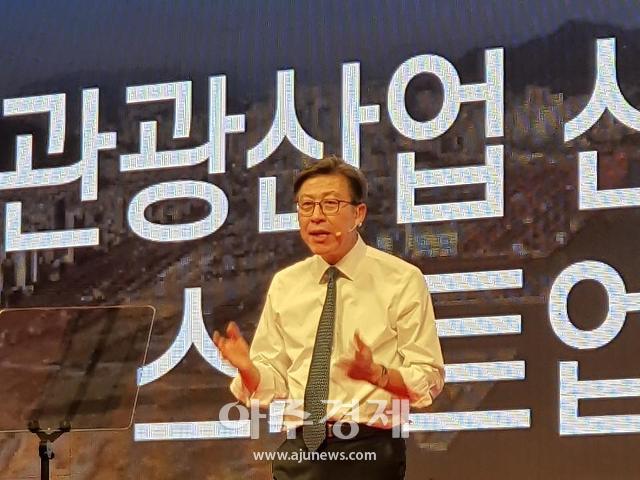 [아주동영상]국민의힘 부산시장 예비 후보 박형준 동아대 교수, 공식 출마 선언