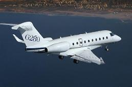 KAI wins $130 mln new order to supply fuselage for Israels G280