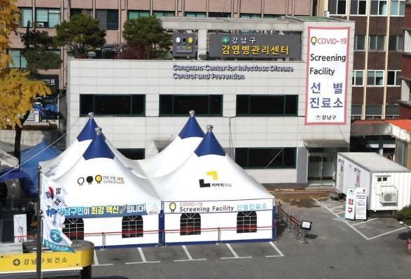 강남구, 코로나19 검사건수 전국 1위...10만여명 몰렸다