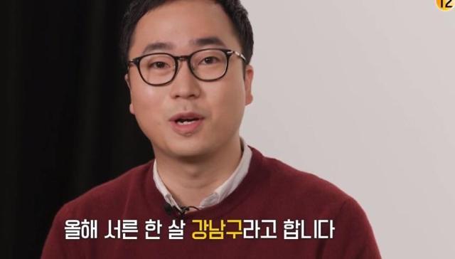 연매출 280억 강남구 작심독서실 CEO 누구?