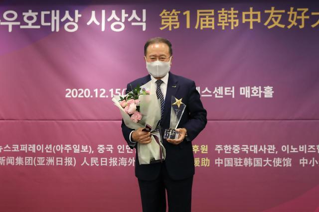 【第1届韩中友好大奖】员工幸福是企业成长之本——三具INC荣获共赢经营部门大奖