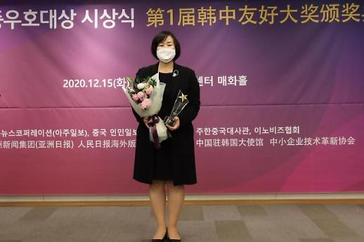 【第1届韩中友好大奖】技术是第一生产力——韩国碳纤维荣获共赢经营部门大奖