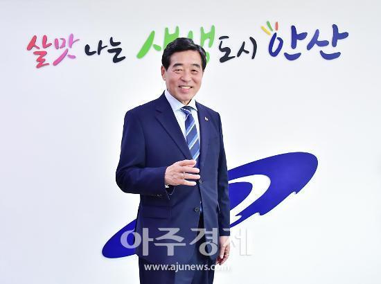 """윤화섭 시장 """"안산시 수소교통 명품도시로 만들어 나가겠다"""""""