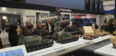 S. Koreas Hanwha group signs joint defense research agreement with US military