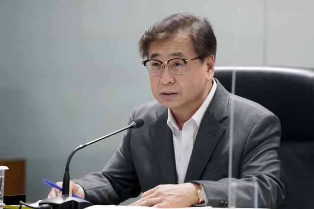 """서훈, 사이버위협 대응체계 점검...""""디지털 뉴딜 성패 사이버안전에 달려"""""""
