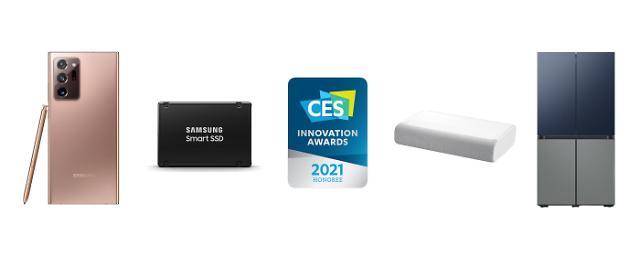 CES新一届创新奖获奖名单公布 三星LG横扫多个领域奖项