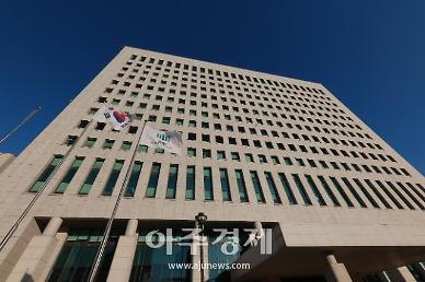 전직 검찰총장 9인 성명 윤석열 정직 결정, 법치주의 오점