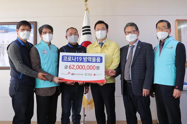 건보공단, 노사공동으로 경남도에 6,200만원 상당 코로나19 방역물품 지원