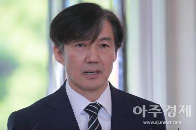 조국 추미애 자진사의, 윤석열과 대조적 모습