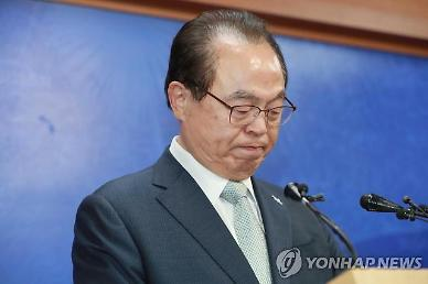 검찰, 강제추행 혐의 오거돈 사전구속영장 재청구