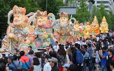 유네스코, 韓 불교행사 연등회 인류무형문화유산 등재