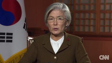 강경화, 대북전단살포 금지에 표현의 자유, 피해 유발 땐 제한 가능