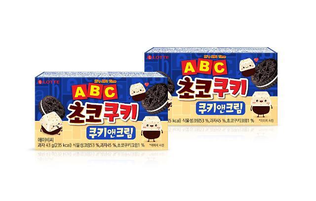 롯데제과 'ABC초코쿠키 쿠키앤크림', 출시 한 달 만에 500만개 판매