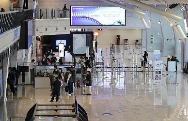 외교부, 전 세계 특별여행주의보 연장...해외여행 취소해야