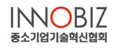 """이노비즈협회, 정책연구원 상설화...""""혁신형 강소기업 전문 연구기관 발돋움"""""""