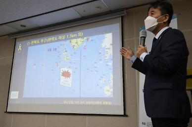 사참위 세월호 항적 저장장애? 해수부 발표는 거짓...수사요청 검토
