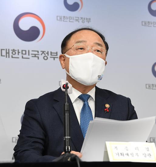 """[2021 경제정책방향] 홍남기 """"위기에 강한 대한민국 경제 입증할 시점"""""""