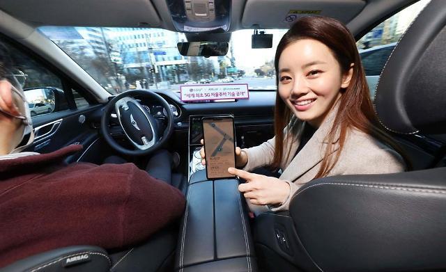 LG Uplus demonstrates 5G-connected autonomous parking assist system