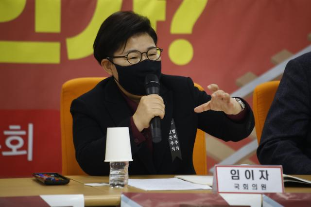 """""""문경~상주~김천 간 내륙철도 반드시 추진돼야""""… 임이자 의원"""