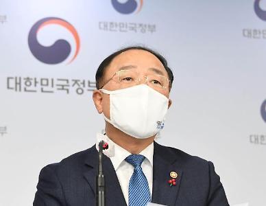 [2021 경제정책방향] 홍남기 소상공인 피해지원 3조원+a로 마련… 내년 1월 지급