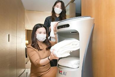 KT forges partnership with Shinsegaes hotel franchise to offer autonomous robot butler service