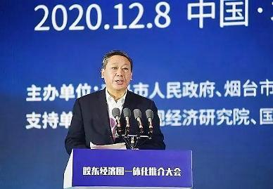장수핑 옌타이시 서기, 자오둥 개방협력 새로운 기회 강조 [중국 옌타이를 알다(529)]