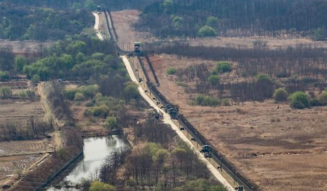 S. Korean front-line iron fences to be reinforced with unmanned monitoring device