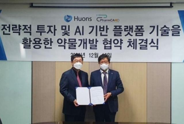휴온스, 팜캐드와 AI기반 신약 개발 협력