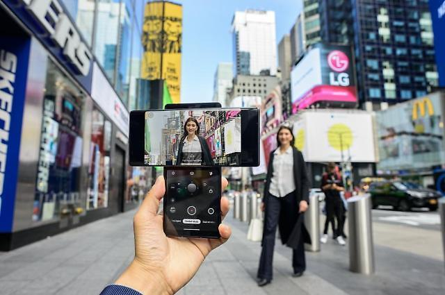 LG 윙, 해외 IT 매체서 올해의 기기 선정... 폼팩터 혁신 높게 평가