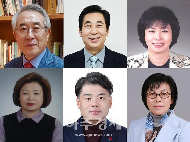 경인제약 임상규 대표 대구시민상 대상 수상 선정