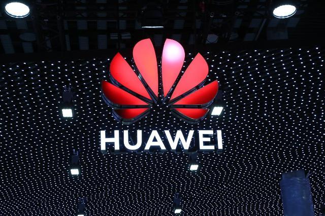 화웨이, 스마트폰 OS '훙멍' 공개... 기술 자립 속도