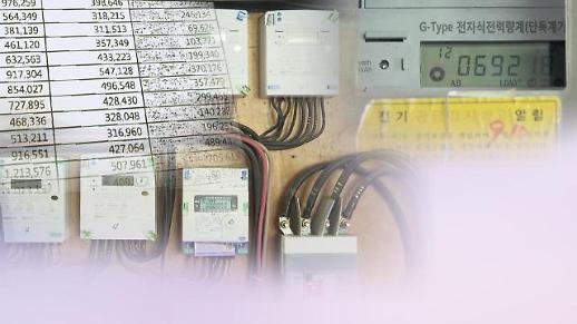 韩调整电费执行标准或导致生产行业负担加重