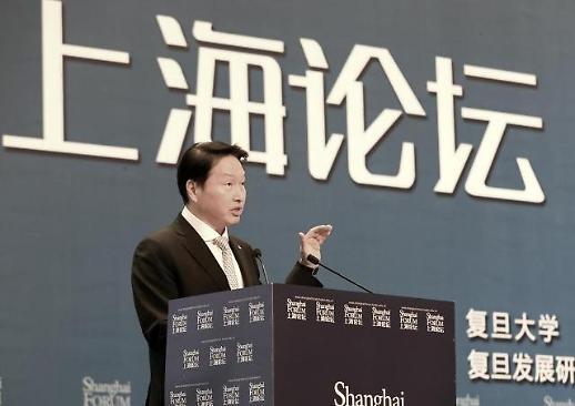 SK集团会长崔泰源为上海论坛开幕致辞 强调企业通过ESG经营克服危机