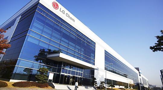 LG에너지솔루션, 인도네시아와 깜짝 '배터리 협력 MOU'