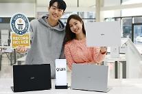 LG電子、2021年型「LGグラム」公開…「世界最軽量16型ノートパソコン」」ギネス認証