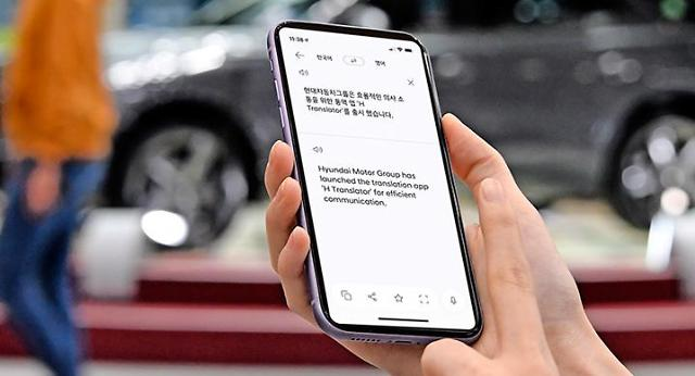 Hyundai auto group releases mobile translator app for car industry