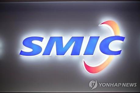미국, 무역 블랙리스트에 중국 최대 반도체업체 SMIC 추가
