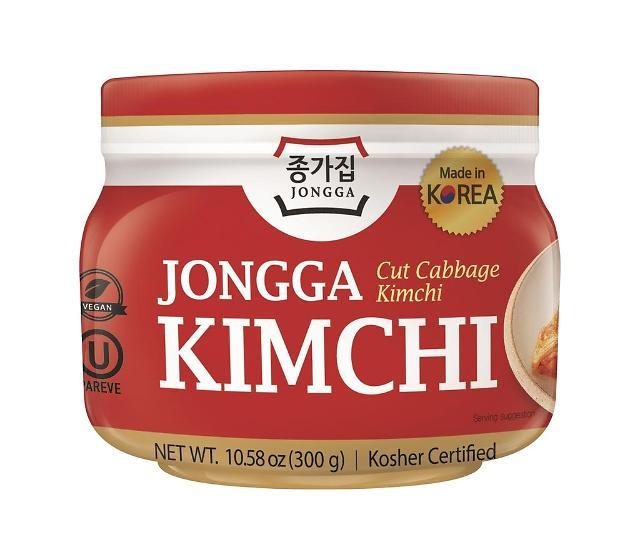 新冠疫情拉动韩国泡菜今年出口规模创历史纪录