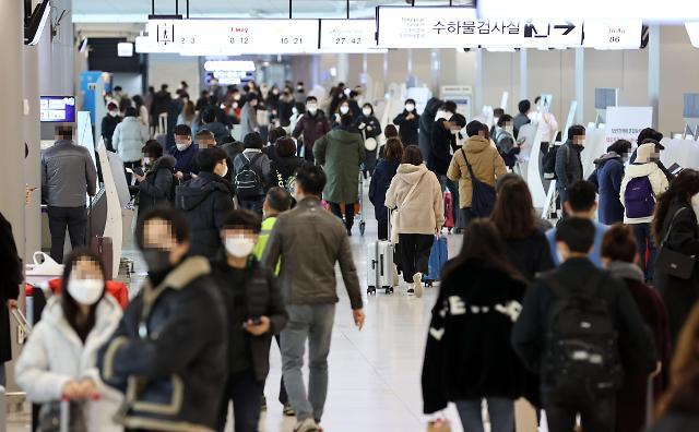 疫情后首次!韩11月国内线航班及输送旅客数双双增长